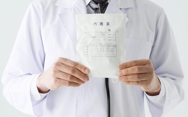 AGA男性型脱毛症の内服薬治療の薬にはどんなものがあるか?
